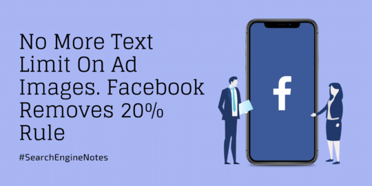 Facebook image text ratio blog